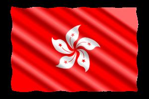 Hong Kong plaanib rangeid e-sigarettide regulatsioone